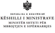 logo sipermarrja